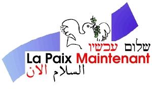 Logo_La_paix_maintenant_Chalom_Archav