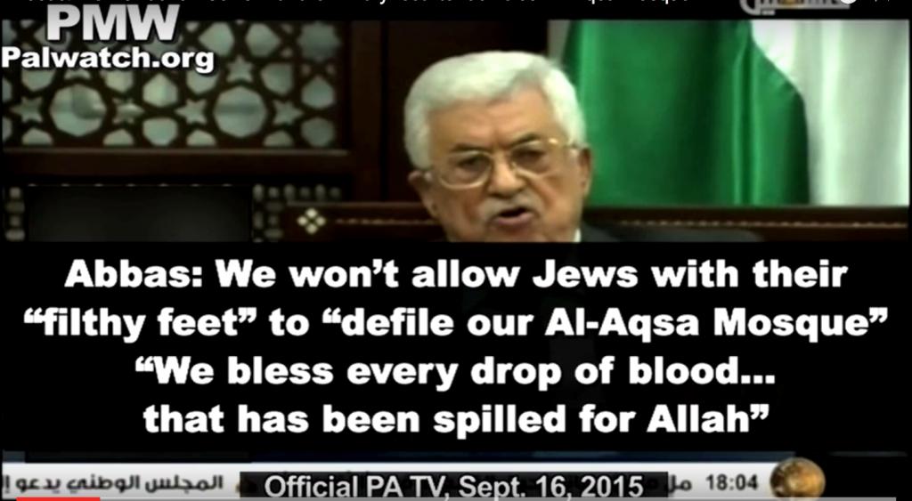 """Abbas : nous ne permettrons pas aux Juifs avec leurs """"pieds sales"""" de """"souiller notre Mosquée d'Al-Aqsa"""". """"Nous bénissons chaque goutte de sang... qui a été versée pour Allah"""" - TV officielle de l'Autorité palestinienne, 16 septembre 2015 (quelques jours avant le début des attentats)"""